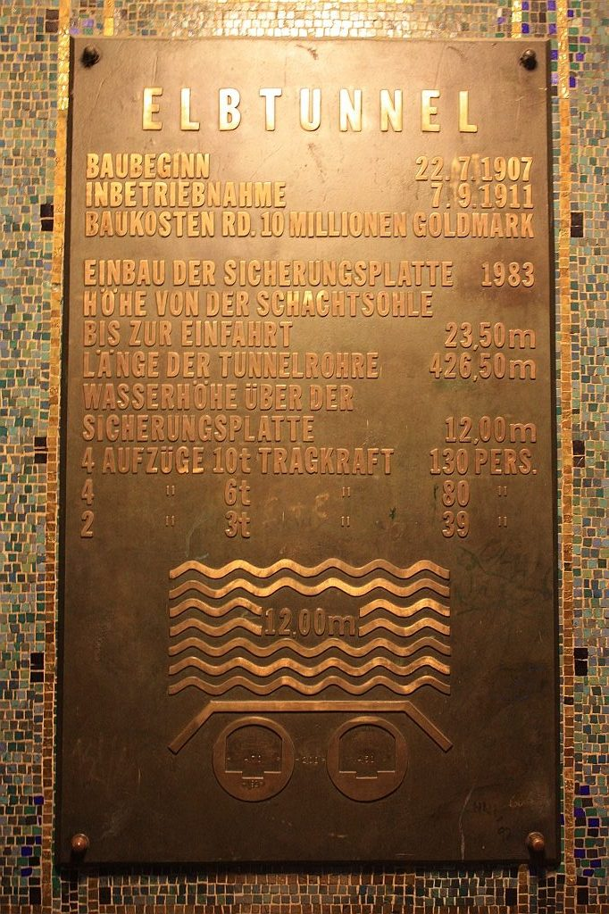 Alter Elbtunnel Hamburg