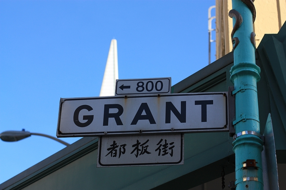 Chinatown, Grant, Transamerica Pyramid, San Francisco
