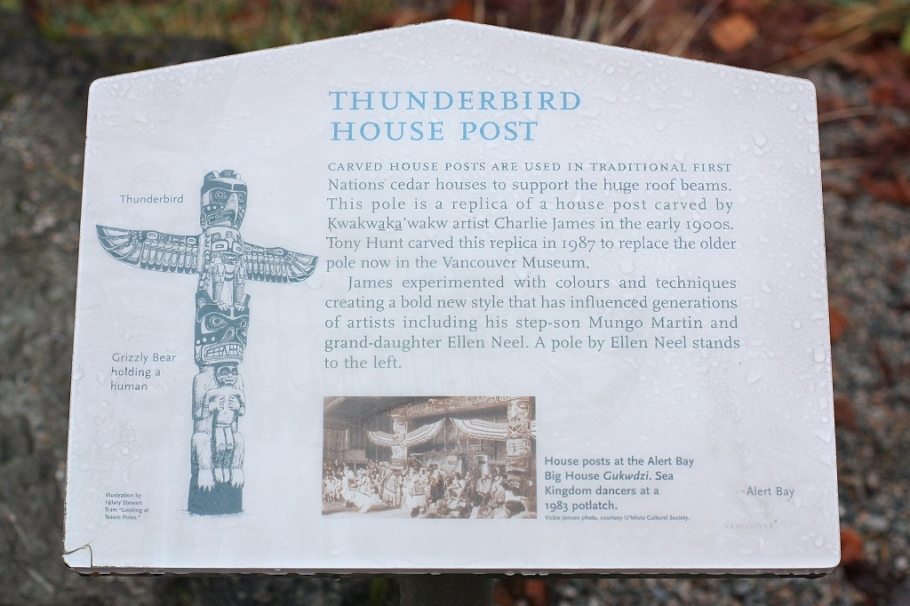 Thunderbird house post, totem pole, Brockton Point, Stanley Park, Vancouver, Canada