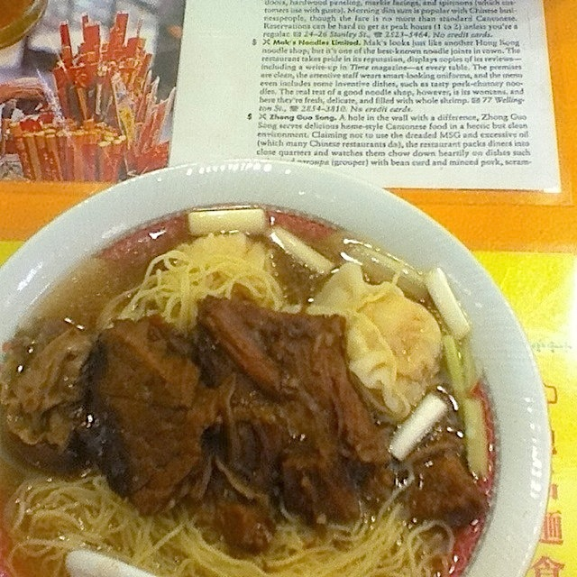 Mak's Noodles, Central, Hong Kong, fotoeins.com