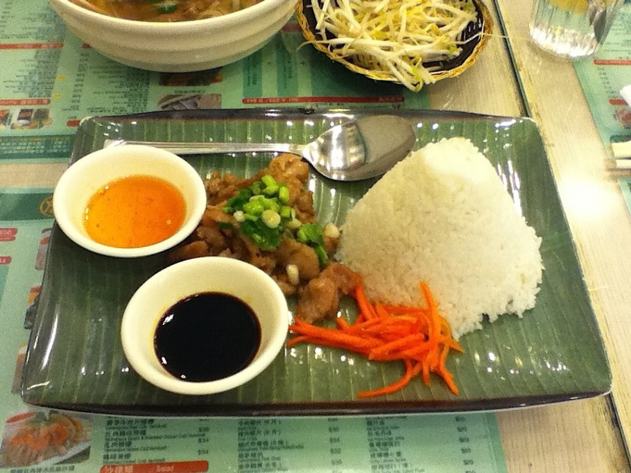 Lemongrass pork with rice. Pho Tai, Quarry Bay, Hong Kong - 17 Jun 2012