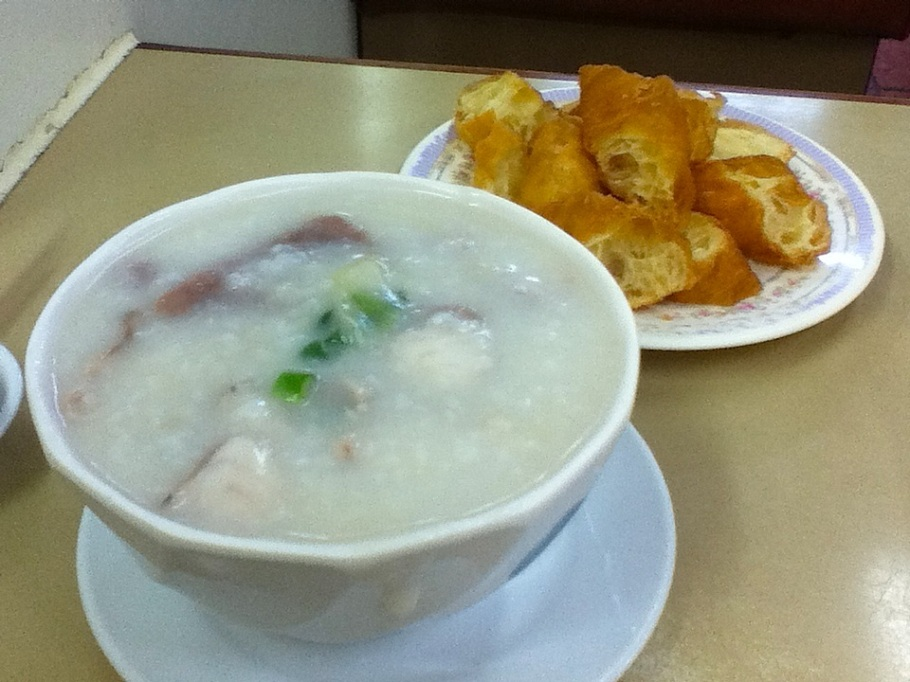 Congee with fish & beef slices; fried dough fritters : Nathan Congee & Noodles, Yau Ma Tei, Kowloon, Hong Kong - 18 Jun 2012