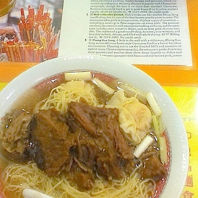 Beef-brisket wonton noodle soup. Mak's Noodles, Central, Hong Kong - 19 Jun 2012