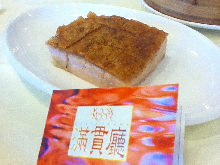 Roast pork. Dim sum (yum cha) at Moon Koon Restaurant, Hong Kong Jockey Club - 24 Jun 2012