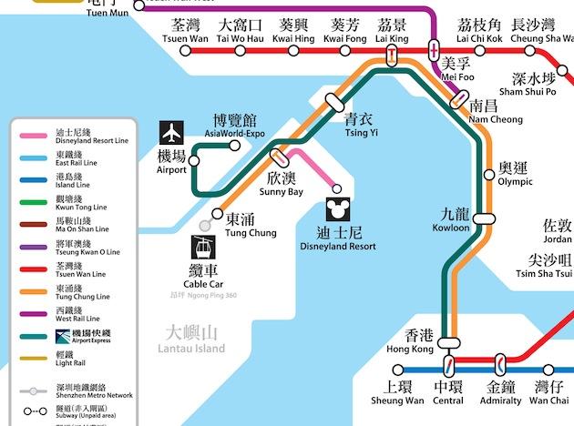 MTR Airport Express