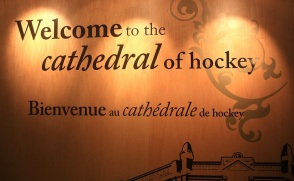 Hockey Hall of Fame, Toronto, ON, Canada