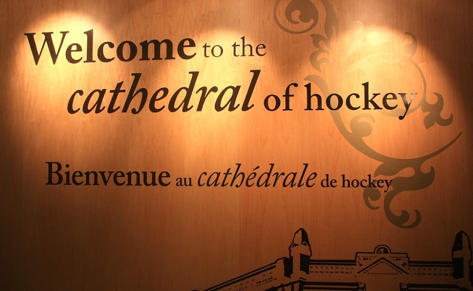 Hockey Hall of Fame, Toronto, ON, Canada
