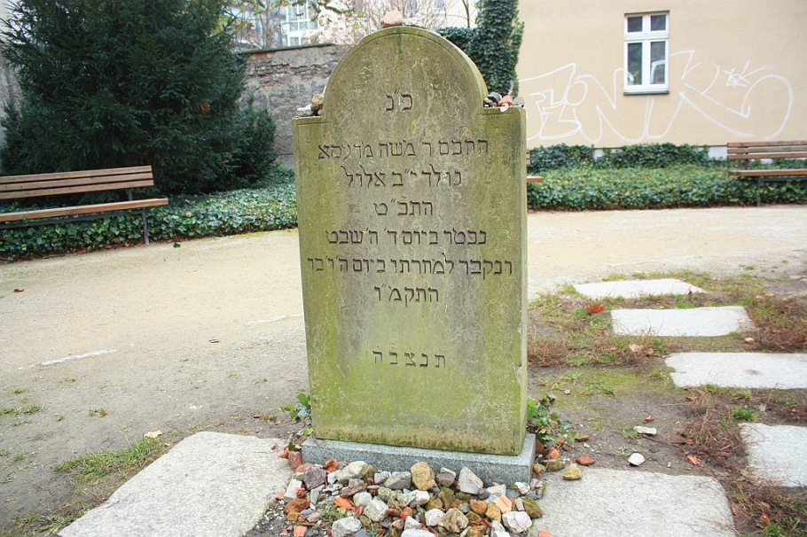 Old Jewish Cemetery, Grosse Hamburger Strasse, Berlin, Germany, fotoeins.com