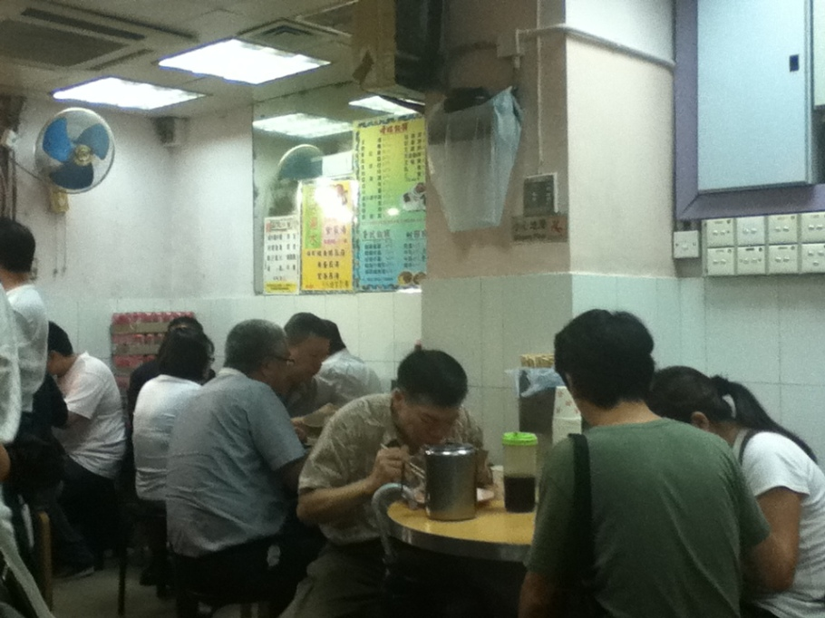 Joy Hing Roasted Meat, Wan Chai, Hong Kong