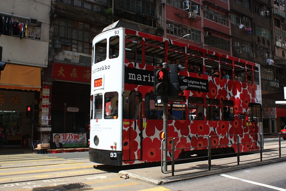 Des Voeux Road West at Sutherland Street, Sheung Wan, Hong Kong