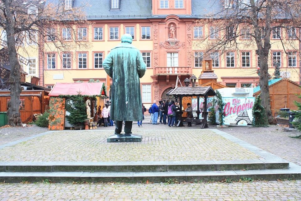 Anatomiegarten, Hauptstrasse, Heidelberg, Germany