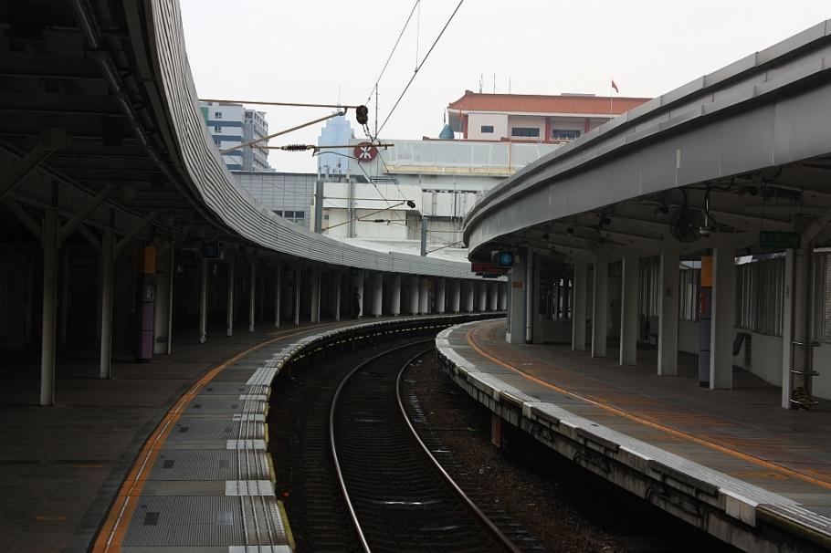 Lo Wu MTR station: border crossing to Shenzhen China, Lo Wu, Hong Kong