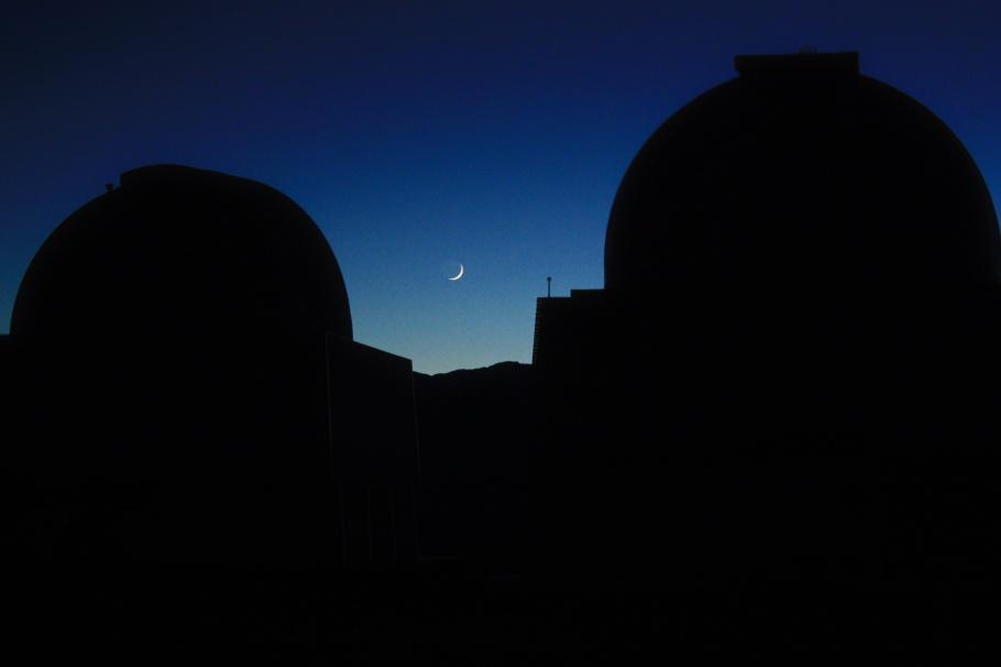 Cerro Tololo Interamerican Observatory, CTIO, Cerro Tololo, Región de Coquimbo, Chile, fotoeins.com