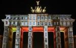 Festival of Lights, Brandenburger Tor, Pariser Platz, Berlin, Germany, fotoeins.com