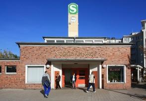 GeistDerBahnhöfe, Südlicher Zugang, Invalidenstrasse, Nordbahnhof, Berlin, Germany, fotoeins.com
