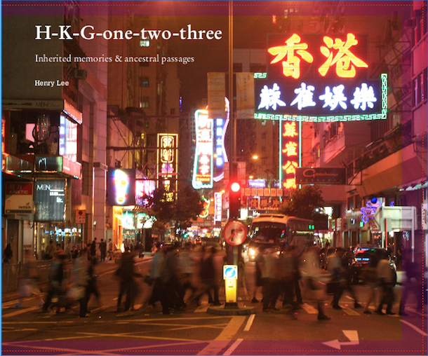 HKG photobook