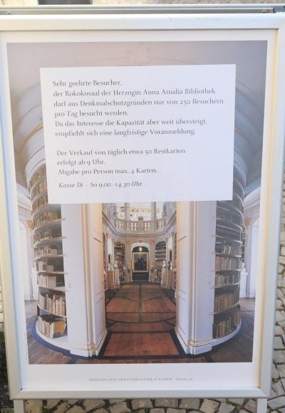 Herzogin Anna Amalia Bibliothek, Duchess Anna Amalia Library, Weimar, Germany, UNESCO World Heritage Site, Weltkulturerbe, fotoeins.com