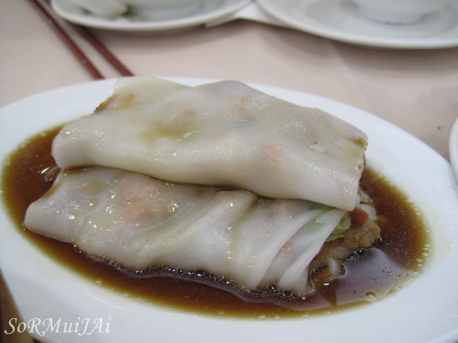 Rice noodle roll with beef, beef roll, SoRMuiJAi, blogspot, Creative Commons, CC2.5