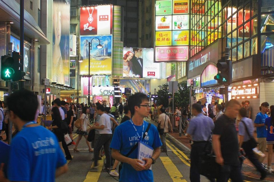 Outside SOGO, Causeway Bay, Hong Kong, fotoeins.com