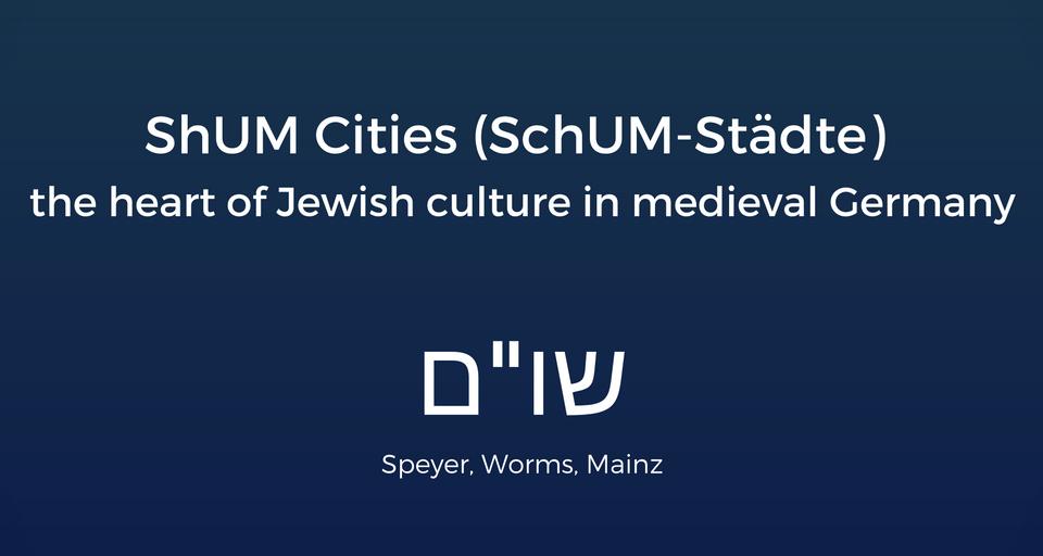 ShUM, SchUM, medieval Jewish cities, Speyer, Shpira, Worms, Warmaisa, Mainz, Magenza, Germany, Ashkenaz, Rheinland-Pfalz, Rhineland-Palatinate, fotoeins.com