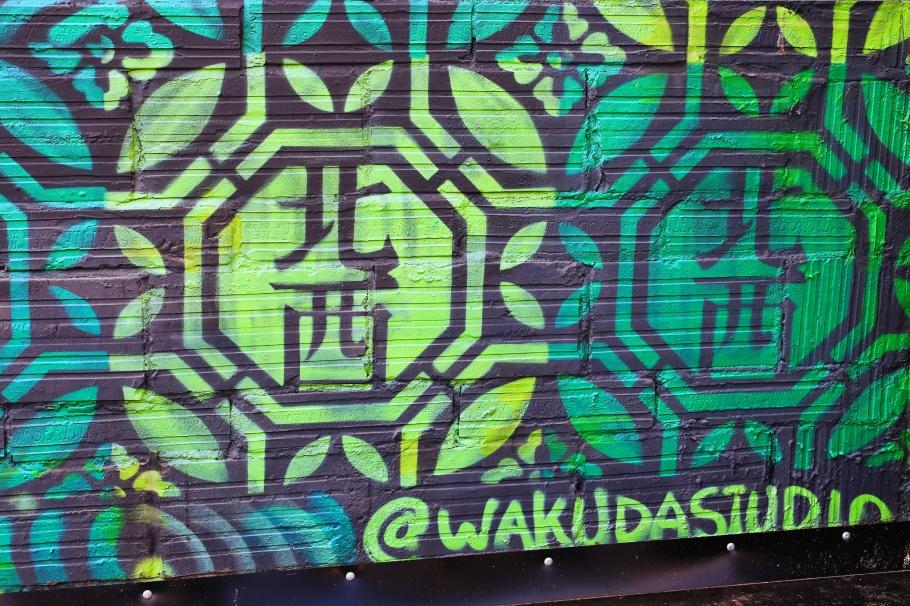Wakuda Studio, Jonathan Wakuda Ficher, Few and Far, Few and Far Women, Uptown, Lower Queen Anne, Mud Bay Uptown, Seattle, WA, USA, fotoeins.com