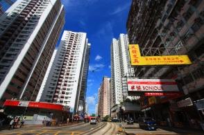 King's Road, Westlands Road, Quarry Bay, Hong Kong, myRTW, fotoeins.com