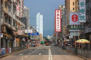 Tai Po, New Territories, Hong Kong, myRTW, fotoeins.com