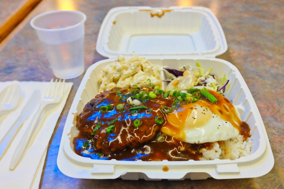 Loco moco, Aloha Plates, Uwajimaya, Chinatown International District, CID, Seattle, Washington, USA, footeins.com