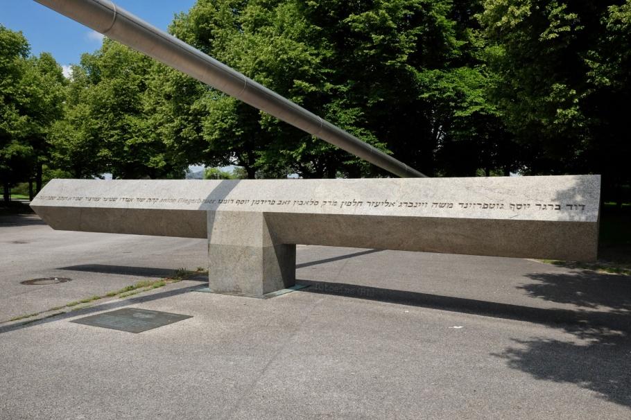 Denkmal für die Opfer des Olympiaattentats 1972, Klagebalken, Wailing Beam, Olympiapark, Muenchen, Munich, Bavaria, Bayern, Germany, fotoeins.com
