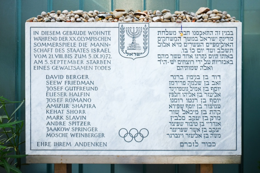 Connollystrasse 31, Olympiadorf, Olympic Village, Muenchen Olympiapark, Munich Olympic Park, Munich, Muenchen, 1972 Summer Olympics, Bavaria, Bayern, Germany, fotoeins.com