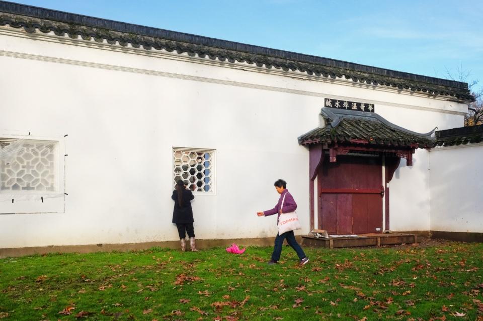 Saltwater city, Dr. Sun Yat-Sen Classical Chinese Garden, Vancouver, BC, Canada, fotoeins.com