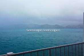 Interislander ferry, Kaitaki, Cook Strait, Raukawa Moana, New Zealand, Aotearoa, fotoeins.com