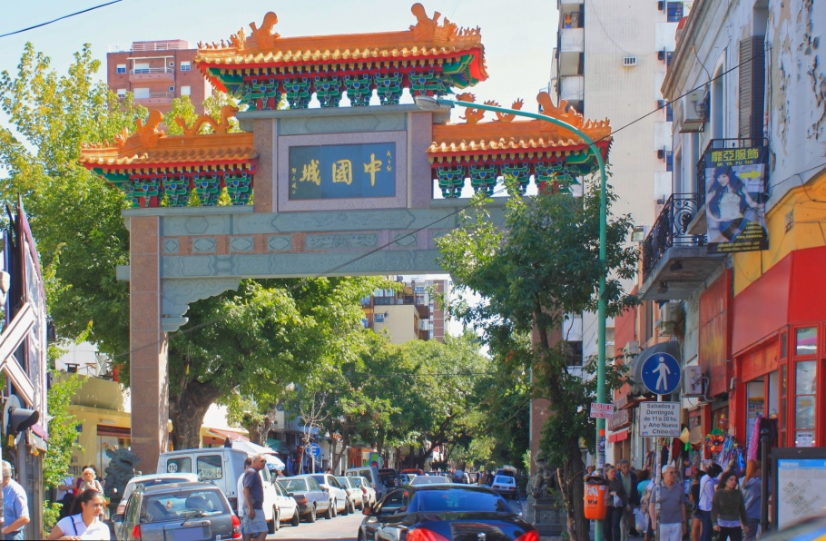 Arco chino, Barrio chino, Chinatown gate, Belgrano, Buenos Aires, Argentina, fotoeins.com