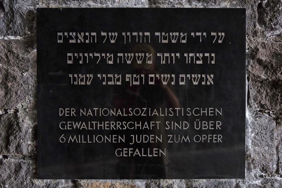 Jewish memorial site, Jüdische Gedenkstätte, KZ-Gedenkstätte Dachau, KZ Dachau, Dachau Concentration Camp Memorial Site, Dachau, Bavaria, Bayern, Germany, Deutschland, fotoeins.com