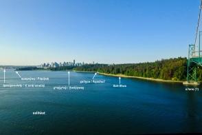 Coast Salish place names, Coast Salish, Musqueam, Squamish, Tsleil-Waututh, Stanley Park, Burrard Inlet, Lions Gate Bridge, Vancouver, BC, Canada, fotoeins.com